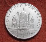 """2 шиллинга 1937 г. Австрия, """"Карлскирхе"""" серебро, фото №4"""