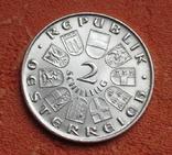 "2 шиллинга 1930 г. Австрия, ""Вальтер фон дер Фоельвайде"", серебро, фото №8"