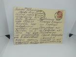 Открытка ГДР. Полевые цветы. маки, ромашки, колокольчики, фото №3