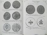 Каталог монет крымского хана Шахин-Гирея, фото №7