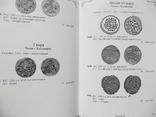 Каталог монет крымского хана Шахин-Гирея, фото №8