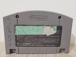 Starfox Nintendo 64 Japan, фото №3