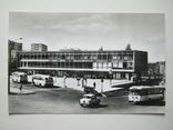 Крым.Ялта.Автовокзал.1968г., фото №2