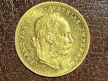 1 дукат. Франк Иосиф. Австро-Венгрия. 1915 г. (вес 3.49 г, GOLD 986), фото №2