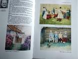 Художники города Ильичевск 2011 Живопись, графика Одесса, фото №9