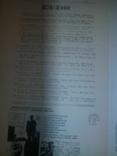 Біблос: українська бібліографія.1964 р..Ч. 4( маслосоюз- мапа), фото №8