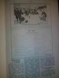 Біблос: українська бібліографія.1964 р..Ч. 4( маслосоюз- мапа), фото №9