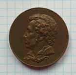А.С.Пушкин, фото №2