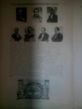 Біблос: журнал украінськоі бібліографіі.( США-1968 р.Ч. 1), фото №8