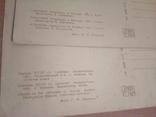 """АПУ Санаторий """"Украина""""(Мисхор), Церква с.Канора Мукачевск. р-н,  изд, Мистецтво   1966, фото №4"""