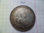 Монета полтина 1741 года СПБ Иоанн Антонович, копия, фото №2