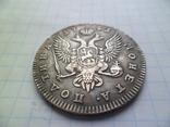 Монета полтина 1741 года СПБ Иоанн Антонович, копия, фото №5