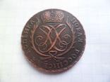 Копия 1 копейка 1735 год, фото №4