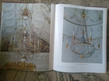 Русское Декоративно-Прикладное Искусство, фото №8
