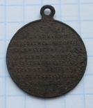 Медальон., фото №3