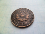 2 копейки 1925 года копия монеты ссср, фото №5