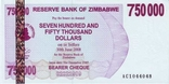 Зимбабве 750000 долларов 2007 г UNC, фото №2