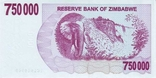 Зимбабве 750000 долларов 2007 г UNC, фото №3