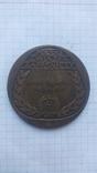 Спортивна медаль., фото №3
