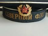Бескозырка Северный флот, фото №9