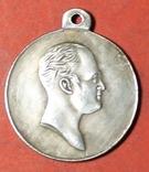1812-1912 год  копия, фото №2
