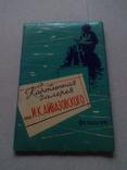 Картинная галерея Айвазовского, набор фото, фото №2