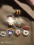 Военная форма СССР, фото №4