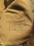 Военная форма СССР, фото №9