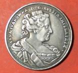 В память победы над турками при Азове 1736 г копия, фото №3