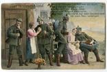 Германия. 1915. Солдаты и две фрау., фото №3