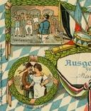 Германия. Призыв рекрутов., фото №3