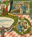 Германия. Призыв рекрутов., фото №4