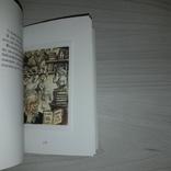 Я. Бердичевский Полвека с экслибрисом 2006 Тираж 112 экз., фото №6