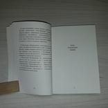 Я. Бердичевский Полвека с экслибрисом 2006 Тираж 112 экз., фото №12