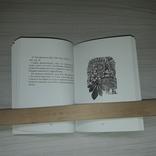 Я. Бердичевский Полвека с экслибрисом 2006 Тираж 112 экз., фото №13