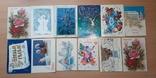 Новогодний открытки(5). 12 штук, фото №2