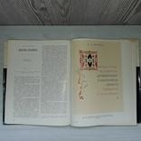 Русский типографский шрифт 1974 Тираж 5000, фото №9