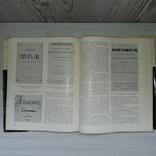 Русский типографский шрифт 1974 Тираж 5000, фото №11