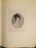 Альбом Пушкинской выставки 1880 года, фото №7