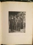 Альбом Пушкинской выставки 1880 года, фото №9