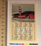 Календарик на 2 года: реклама авто, девушки, бикини, 1992-1993 / дівчата, бікіні, фото №2