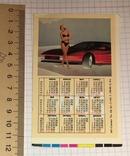 Календарик на 2 года: реклама авто, девушки, бикини, 1992-1993 / дівчата, бікіні, фото №3