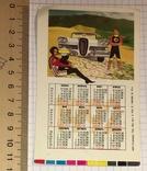 Календарик на 2 года: реклама авто, девушки, бикини, 1992-1993 / дівчата, бікіні, фото №4