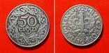 Польша. 50 грошей 1923г., фото №2