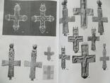Каталог христианських нагрудних виробів мистецтва, фото №8