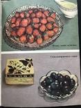 1958 Библиотека повара Сладкие блюда и напитки Рецепты, фото №2
