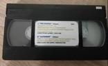 Відеокасета SKC №3, фото №3