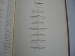 Книга Монетное дело боспора тир.8400шт В.А.Анохин, фото №3