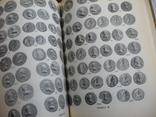 Книга Монетное дело боспора тир.8400шт В.А.Анохин, фото №11