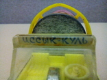 Машинка Иссык-Куль (СССР), фото №5